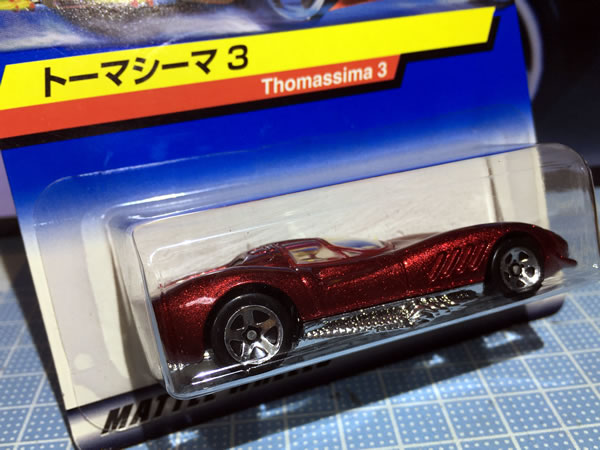 hw_thomassima3_red_package_03.jpg