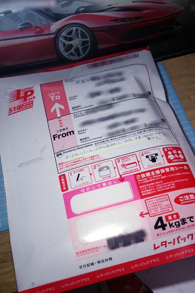hw_thomassima_u_pack.jpg