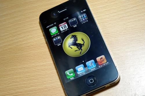 iphone500.jpg
