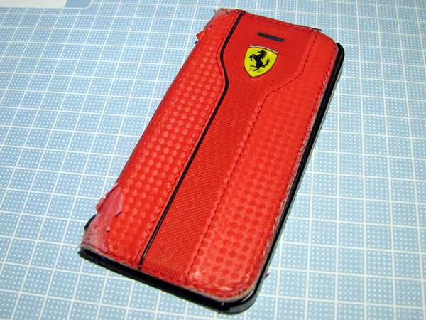 iphone_5s_ferrari_case.jpg