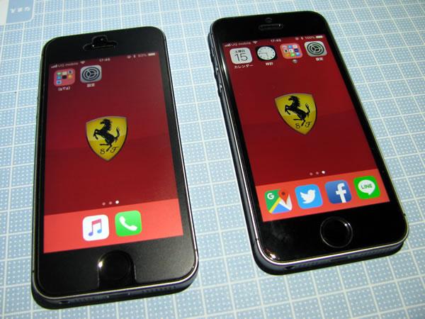 iphone_5s_se.jpg