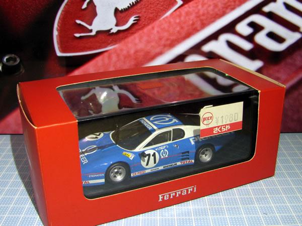ixo_43_512bb_lm_1982_no71_pioneer_01_box.jpg