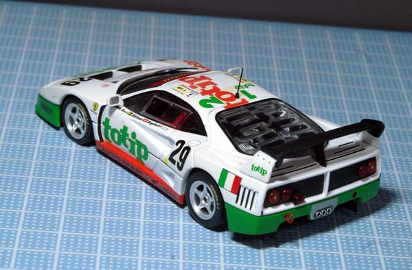 ixo_43_totip_f40_rear.jpg