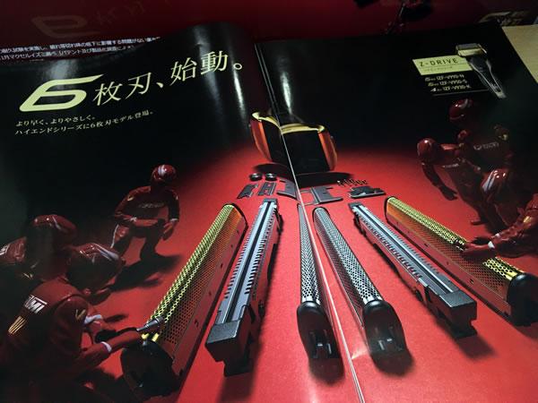 izumi_catalog_02.jpg