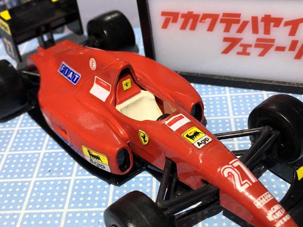 kyosho_43_f92a_27_cockpit.jpg