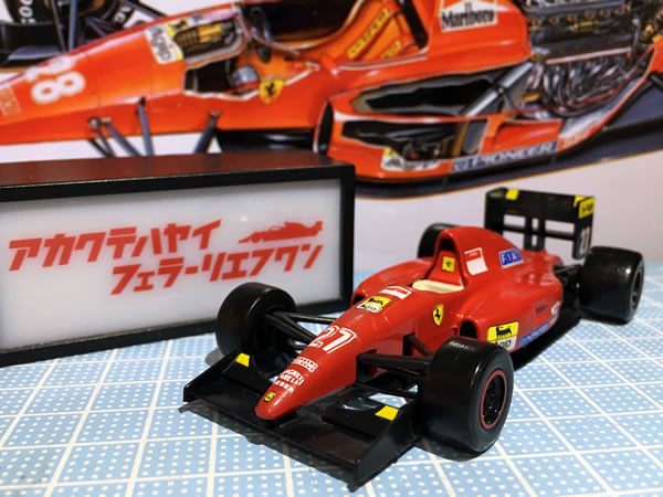 kyosho_43_f92a_27_front.jpg