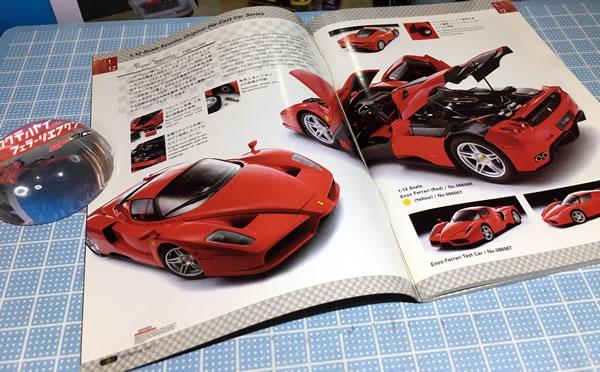 kyosho_catalog_04_05.jpg