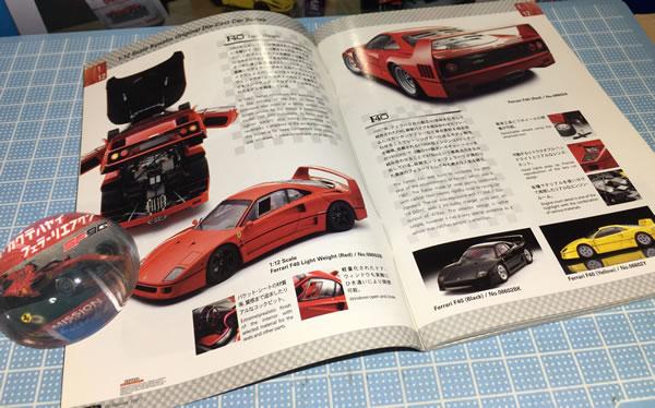 kyosho_catalog_06_07.jpg