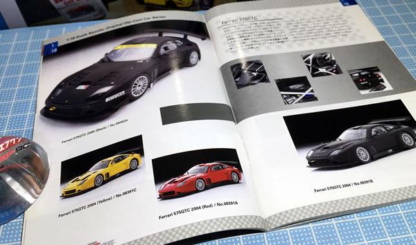 kyosho_catalog_14_15.jpg