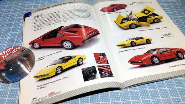kyosho_catalog_18_19.jpg
