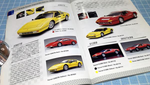 kyosho_catalog_20_21.jpg