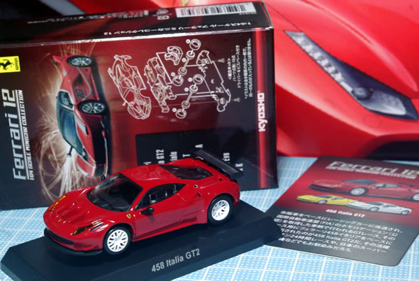 kyosho_ferrari_12_458gt2_red_box_02.jpg