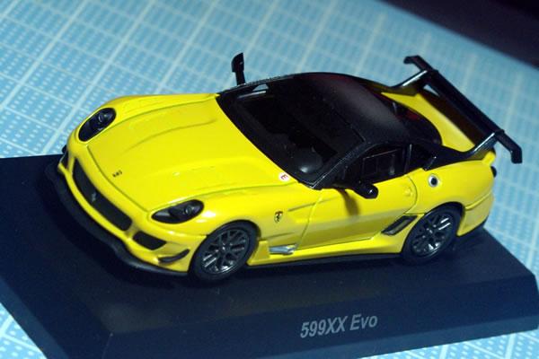 kyosho_ferrari_12_599evo_yellow_front.jpg