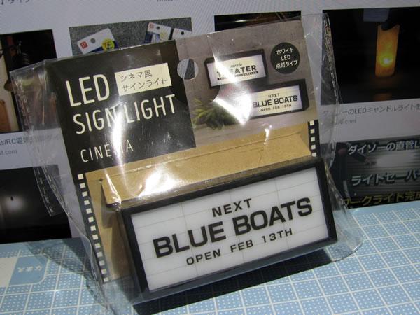 led_sign_light_akahaya_01.jpg