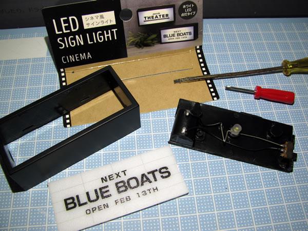 led_sign_light_akahaya_03.jpg