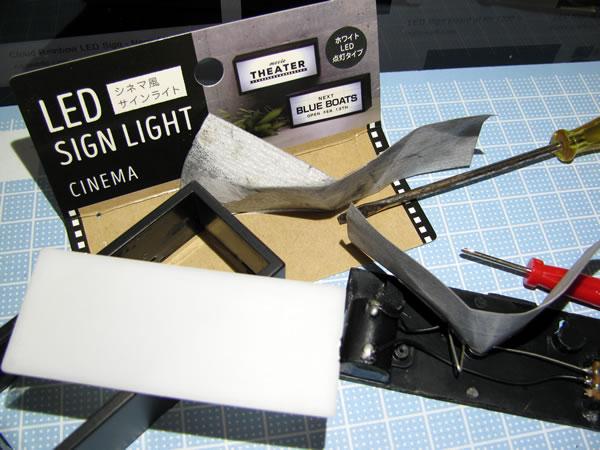 led_sign_light_akahaya_04.jpg