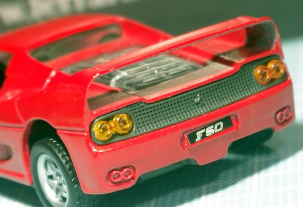 maisto_39_f50_rear_up.jpg