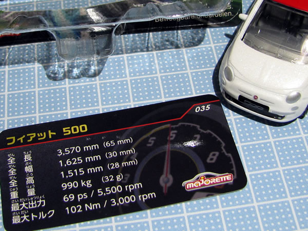 majorette_fiat500_roof_red_vin_card_ura.jpg