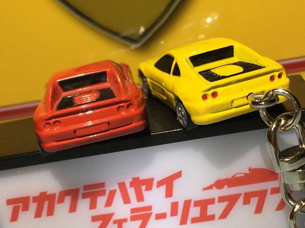 mini_87_f355_hikaku_rear.jpg