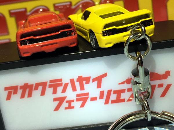 mini_87_f50_hikaku_rear_up.jpg