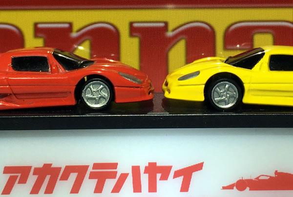 mini_87_f50_hikaku_wheel.jpg