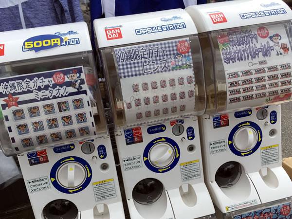 okinawa_2020_pins_01.jpg