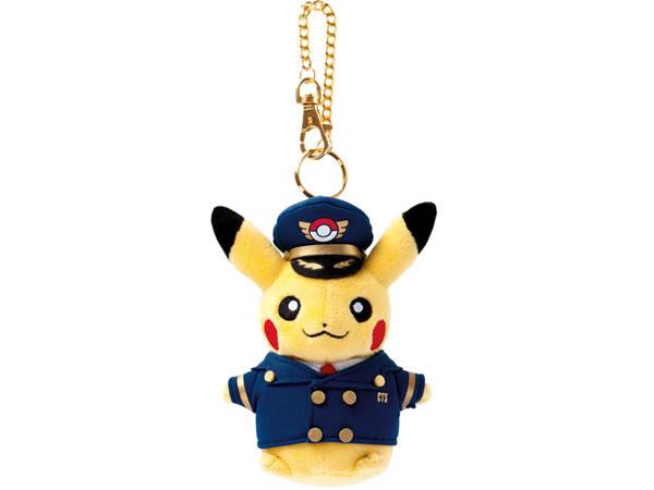 pikachuu_mascot.jpg