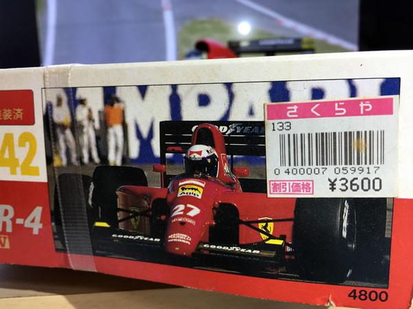 rosso_642_print_24_package_04.jpg