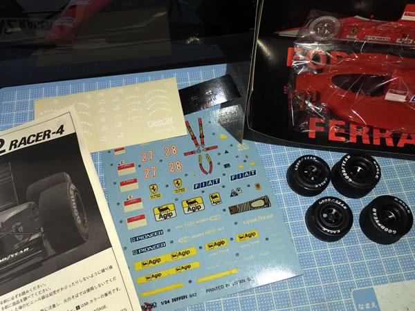 rosso_642_print_24_seal_01.jpg