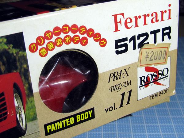 rosso_ferrari_24_512tr_painted_price.jpg