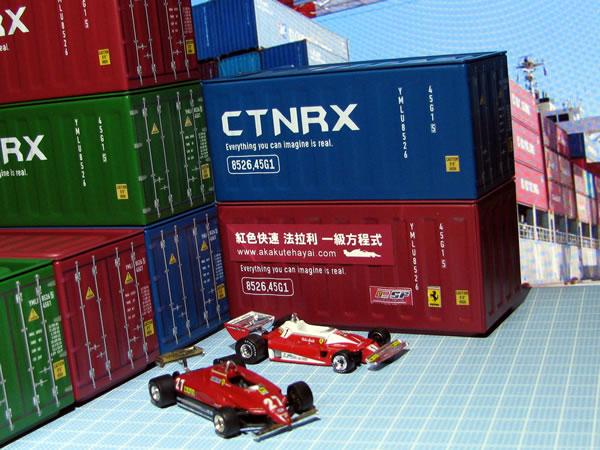seria_container_02.jpg