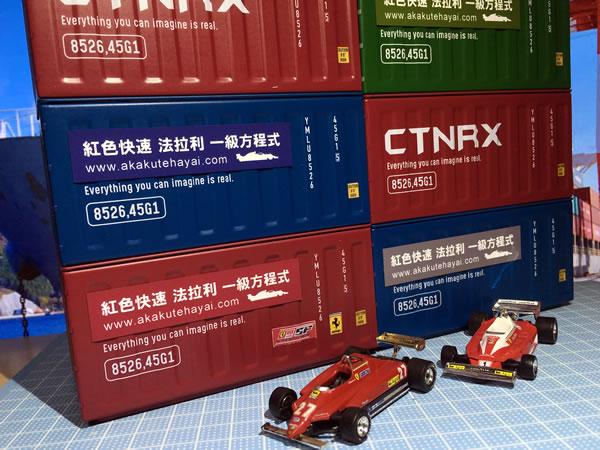 seria_container_i.jpg