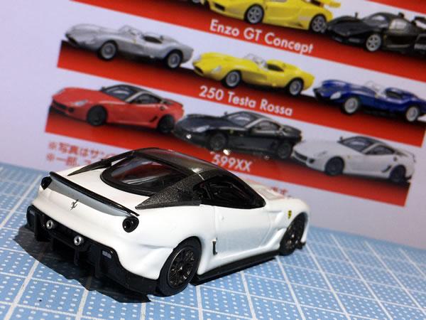 sunkus_8neo_ferrari_599xx_white_rear.jpg