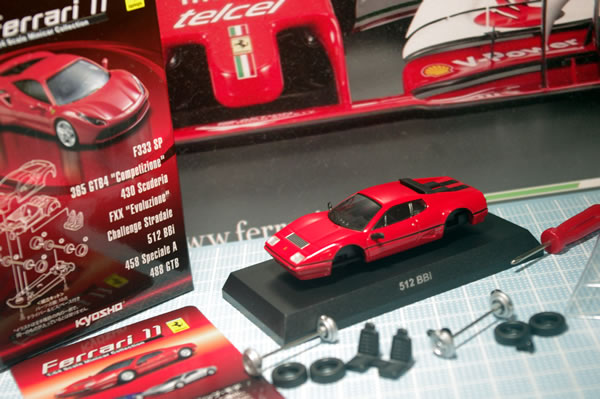 sunkus_ferrari_11_512bbi_red_box.jpg