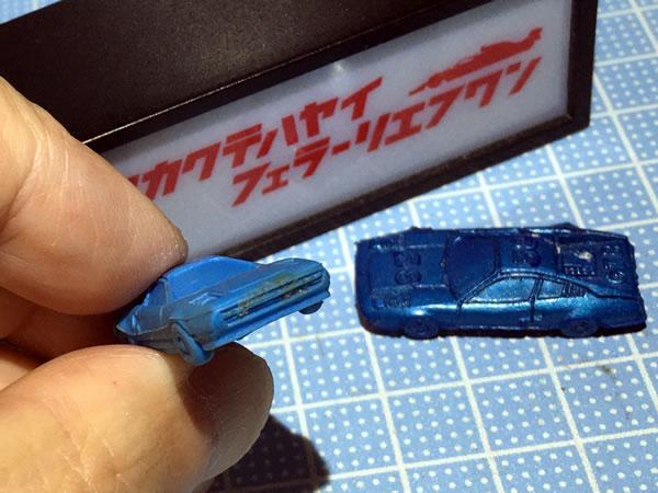 supercar_eraser_308gtb_front.jpg