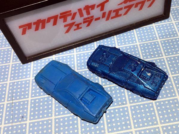 supercar_eraser_308gtb_omote.jpg