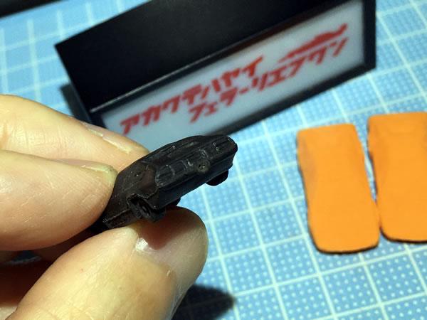 supercar_eraser_512bb_rear.jpg
