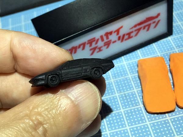 supercar_eraser_512bb_side.jpg