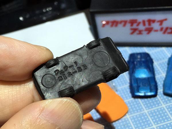 supercar_eraser_512bb_ura.jpg