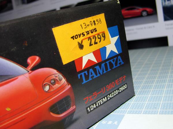 tamiya_360_02.jpg