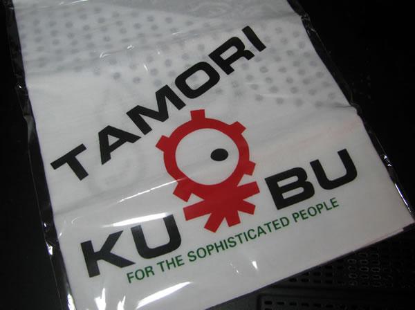 tamori_club_tenugui_01.jpg