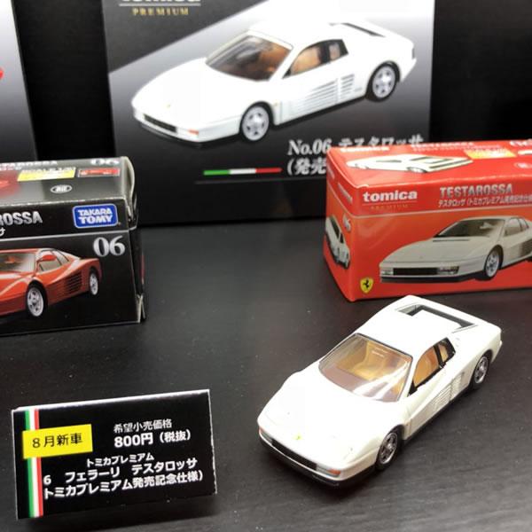 tokyo_toy_show_2018_testa_white.jpg