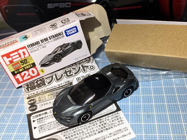 tomica_120_sf90st_shokai_gray_box_02.jpg