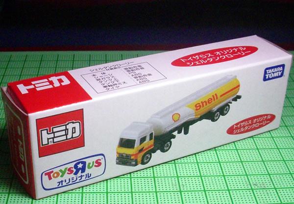tomica_2009_shell_tanker_box.jpg