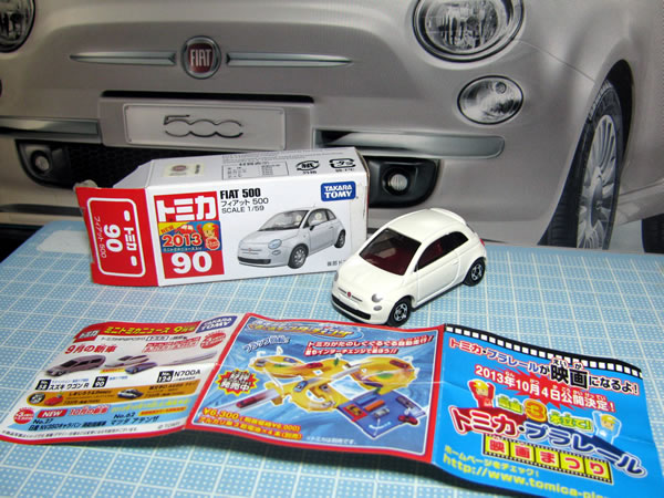 tomica_59_90_fiat500_white_box_02.jpg
