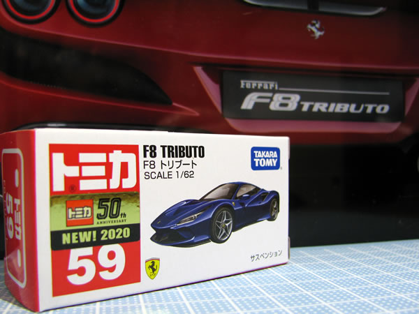 tomica_59_f8_blue_box01.jpg