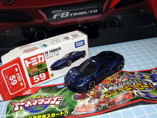 tomica_59_f8_blue_box02.jpg