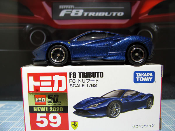 tomica_59_f8_blue_side.jpg