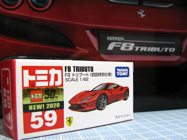 tomica_59_f8_shokai_red_box01.jpg