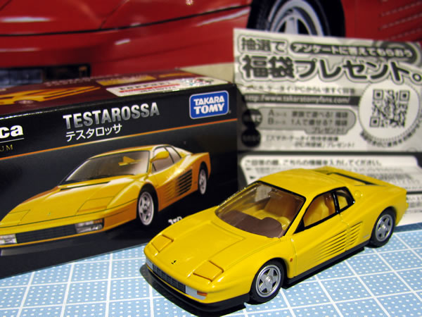tomica_61_testarossa_2018yellow_box_02.jpg